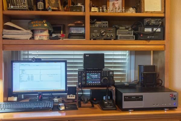 W5EHS Amateur Radio Station